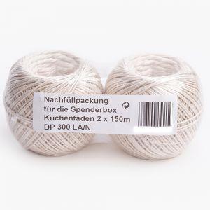 Küchengarn Baumwolle 2x150 m | Rollen